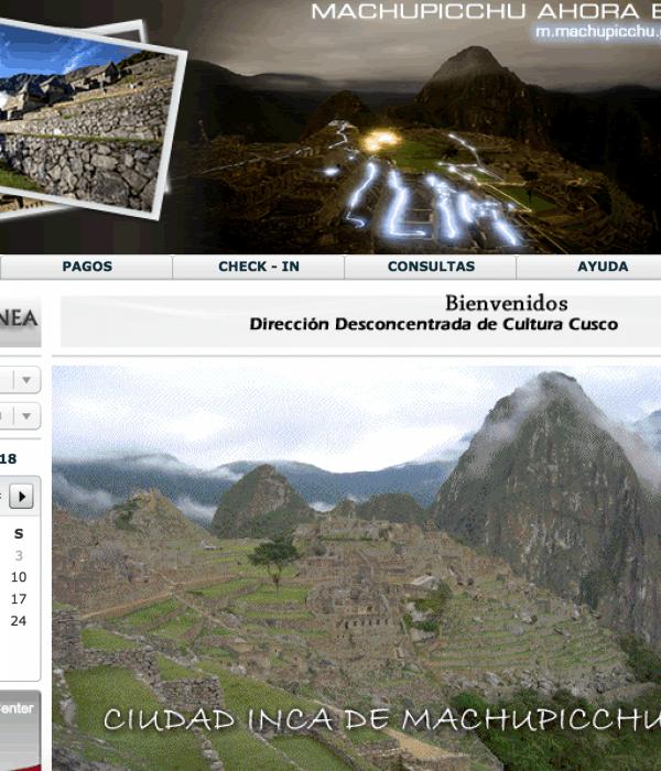 <span class='p-name'>Como comprar las entradas a Machu Picchu</span>