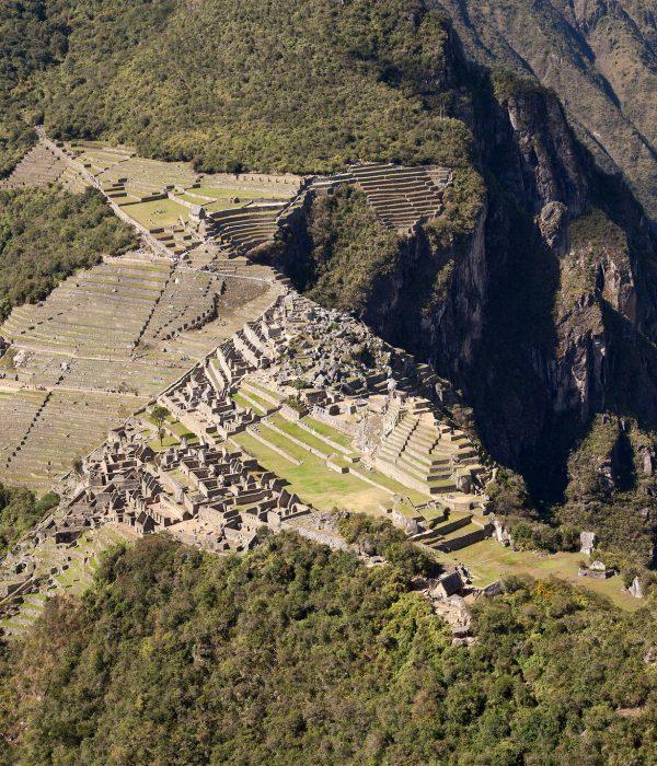 <span class='p-name'>Nuevos descubrimientos en Machu Picchu</span>